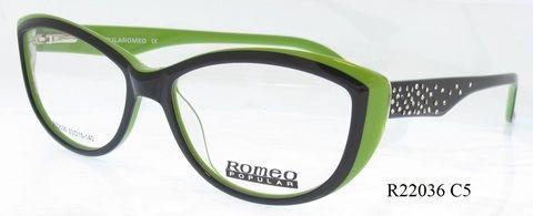 Romeo Popular R22036