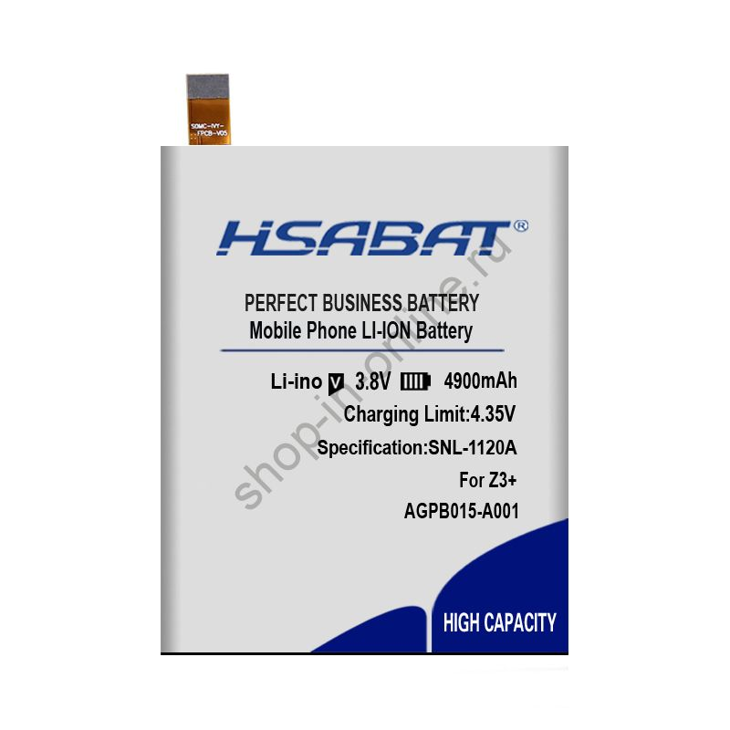 Аккумулятор AGPB015-A001 4900 мАч