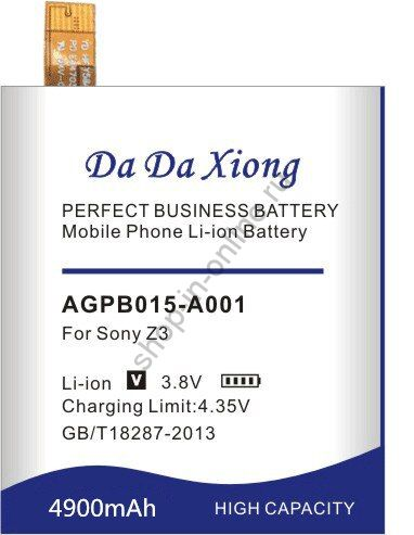 Аккумулятор AGPB015-A001 4900 мАч Япония