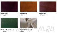 Каталог цветов и наценка для парикмахерского кресла Tito