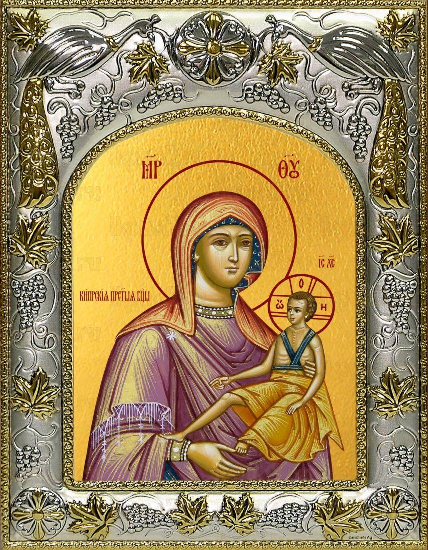 Кипрская икона Божией матери (14х18)