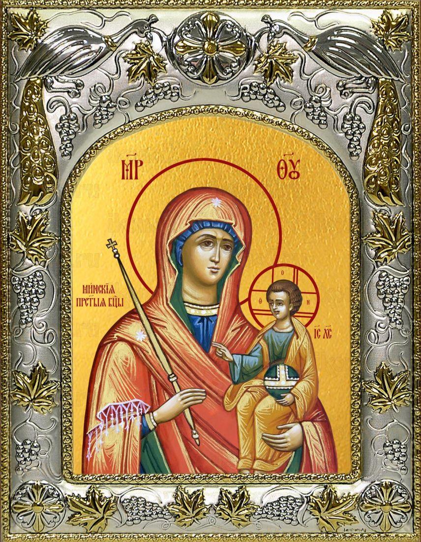 Минская икона Божией матери (14х18)