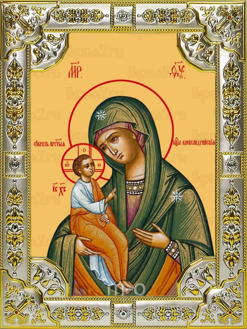 Александрийская икона Божией матери (18х24)