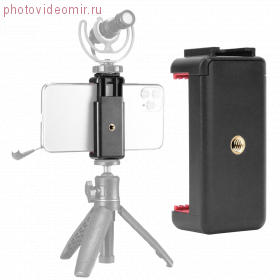 Держатель смартфона Ulanzi ST-07 Straight Type Cold Shoe Phone Clip