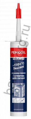 Герметик термостойкий 1500°С (черный) Penosil 310мл