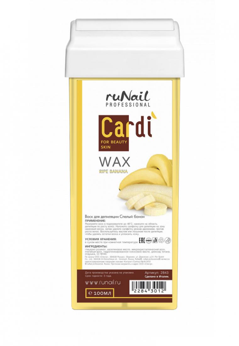 """Воск для депиляции Cardi (аромат: """"Спелый банан"""")"""