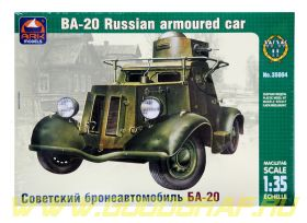 Советский лёгкий бронеавтомобиль БА-20