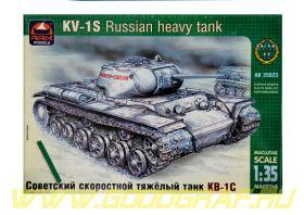 Советский скоростной тяжёлый танк КВ-1С