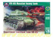 Советский тяжёлый танк КВ-85