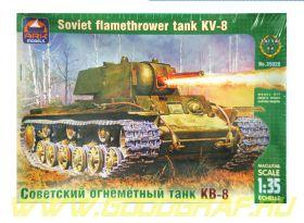 Советский тяжёлый огнемётный танк КВ-8