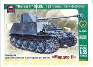 Немецкая противотанковая самоходная установка «Мардер II» Sd.Kfz.132