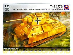 Захваченный немецкий Т-34-76
