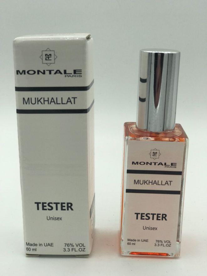 Мини тестер Montale Mukhallat 60 мл