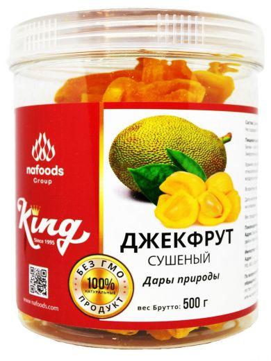"""Джекфрут сушеный натуральный """"King"""" 500гр"""
