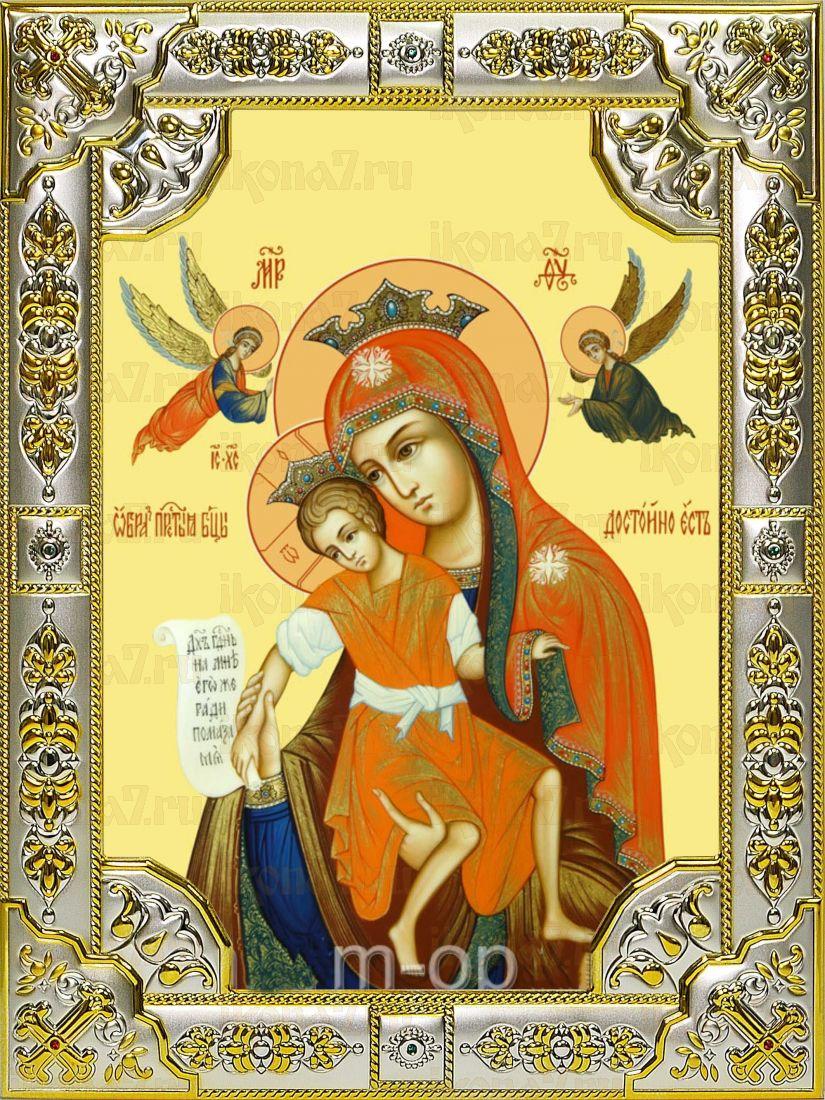 Достойно Есть (Милующая) Икона Божией Матери (18х24)