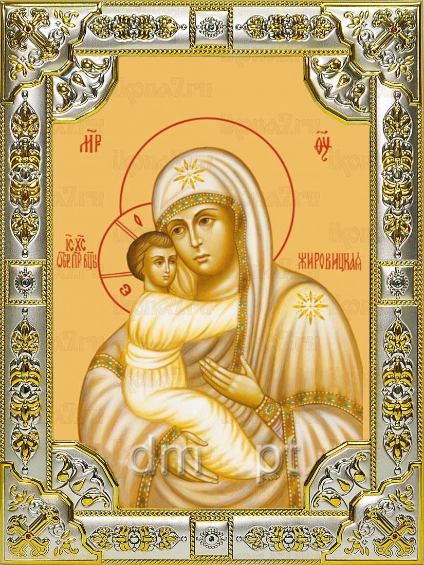 Жировицкая Икона Божией Матери (18х24)
