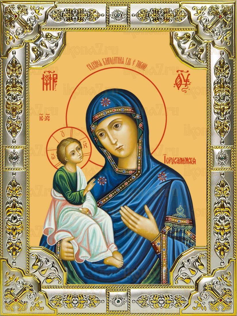 Иерусалимская Икона Божией Матери (18х24)
