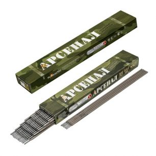 Электроды Арсенал МР-3 3 мм, 1 кг