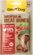 """GimDog Лакомство из курицы с клюквой и розмарином для собак - """"мясные косточки суперфуд"""" 70 г"""