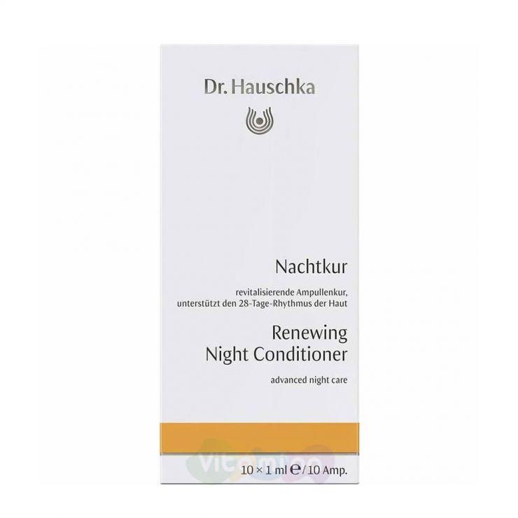 Dr. Hauschka Восстанавливающий концентрат для ночного ухода (Nachtkur), 10х1 мл