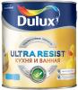Краска Кухня и Ванная Dulux Ultra Resist 2.5л для Влажных Помещений, Матовая, Полуматовая / Делюкс Ультра Резист