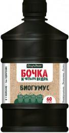 Удобрение жидкое Огородник Бочка и четыре ведра Биогумус органоминеральное 0,6л
