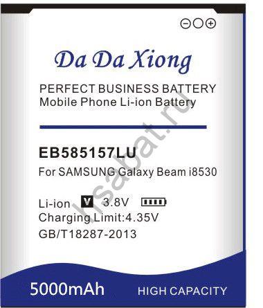 Аккумулятор EB585157LU EB585157VK EB-L1D7IBA 5000 мАч Япония