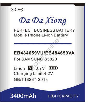 Аккумулятор  EB484659VA  EB484659VU 3400 мАч Япония