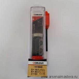 Фреза кромочная прямая с нижним подшипником D19 x 30 L72  S8 мм DIMAR 1019445