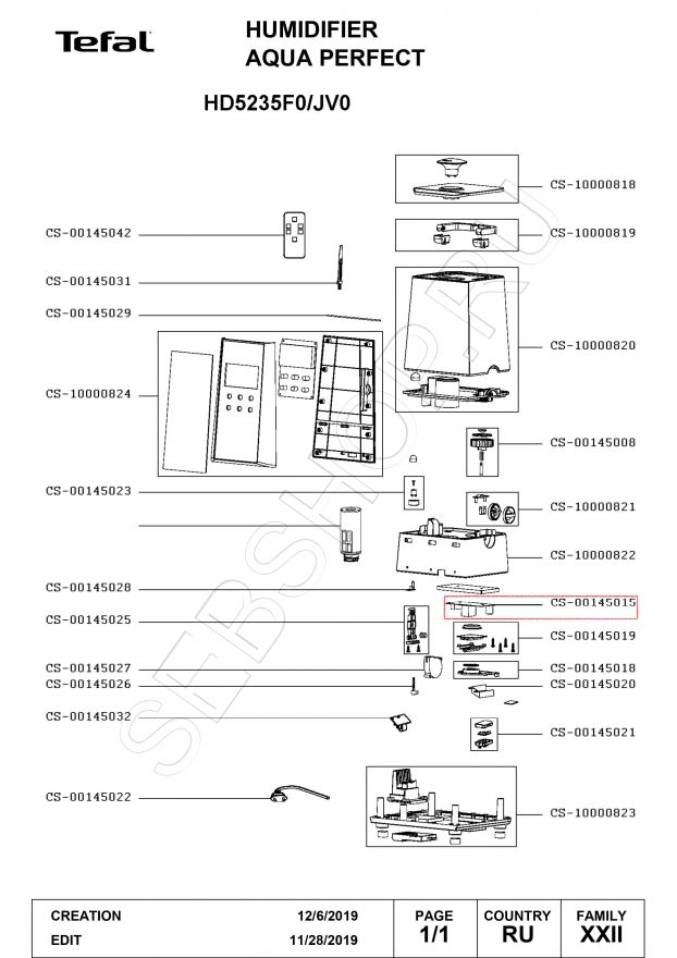 Cиловая плата, плата питания увлажнителя воздуха TEFAL,ROWENTA серии AQUA PERFECT моделей HD52... Артикул CS-00145015
