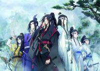 Плакат Mo Dao Zu Shi