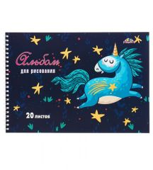 Альбом для рисования «Звёздный единорог», на пружине, А4, 20 листов