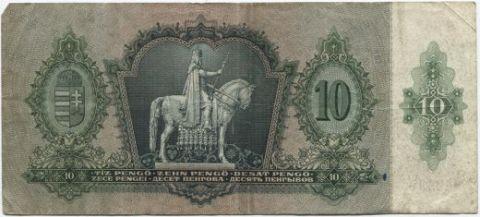 10 пенго 1936 года Венгрия