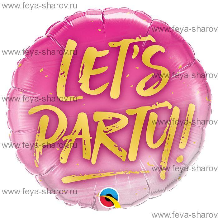Шар Let's Party 46 см