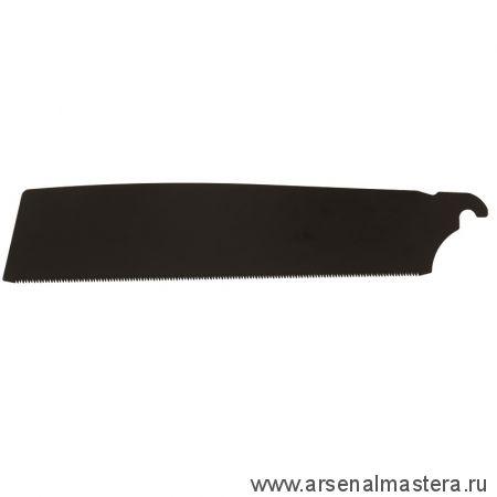 Полотно пильное TAJIMA черное для JAPAN PULL 265 мм 16 TPI GNB265FBP