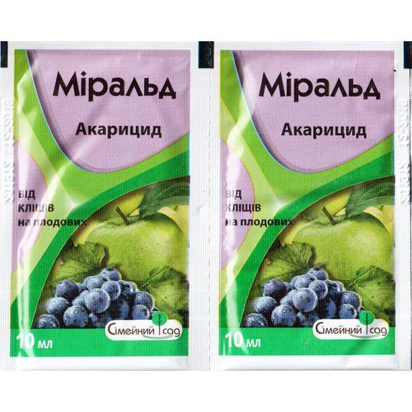 """""""Миральд"""" (10 мл) от """"Семейный Сад"""""""