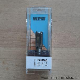 Фреза пазовая 16 х 32 мм Z2 хвостовик 12 мм WPW P251602