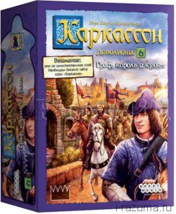 Каркассон Граф, король и культ