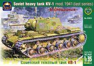 Советский тяжёлый танк КВ-1 образца 1941 года, поздняя версия