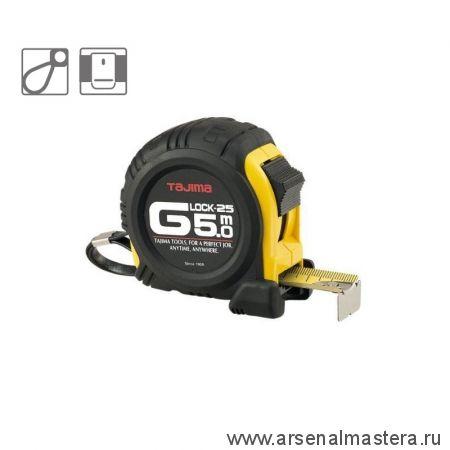 Рулетка TAJIMA G LOCK обрезиненный корпус цвет черно-желтый 5 м / 25 мм G5P50MT