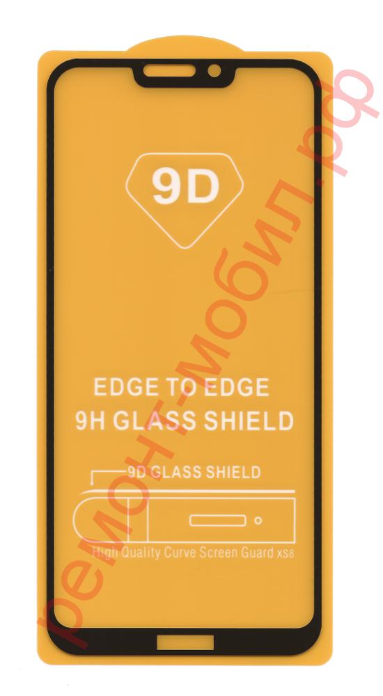 Защитное стекло для Huawei Honor 8С ( BKK-AL10 )( BKK-L21 )