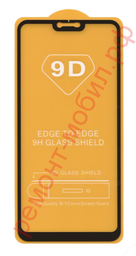 Защитное стекло для Xiaomi Mi 8 Lite ( M1808D2TE / M1808D2TC )