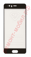Защитное стекло для Huawei P10 ( VTR-L09 )