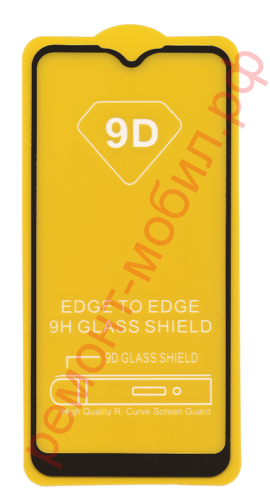 Защитное стекло для Samsung Galaxy A01 ( SM-A015F/DS ) / M01 ( SM-M015F/DS )