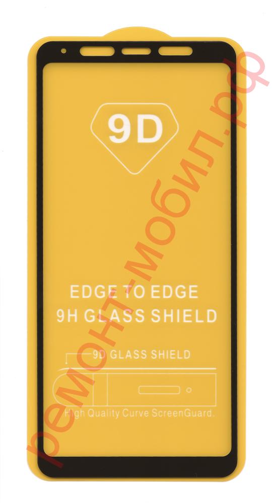 Защитное стекло для Samsung Galaxy A9 2018 ( SM-A920F )