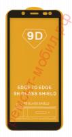 Защитное стекло для Samsung Galaxy J6 2018 ( SM-J600F/DS )