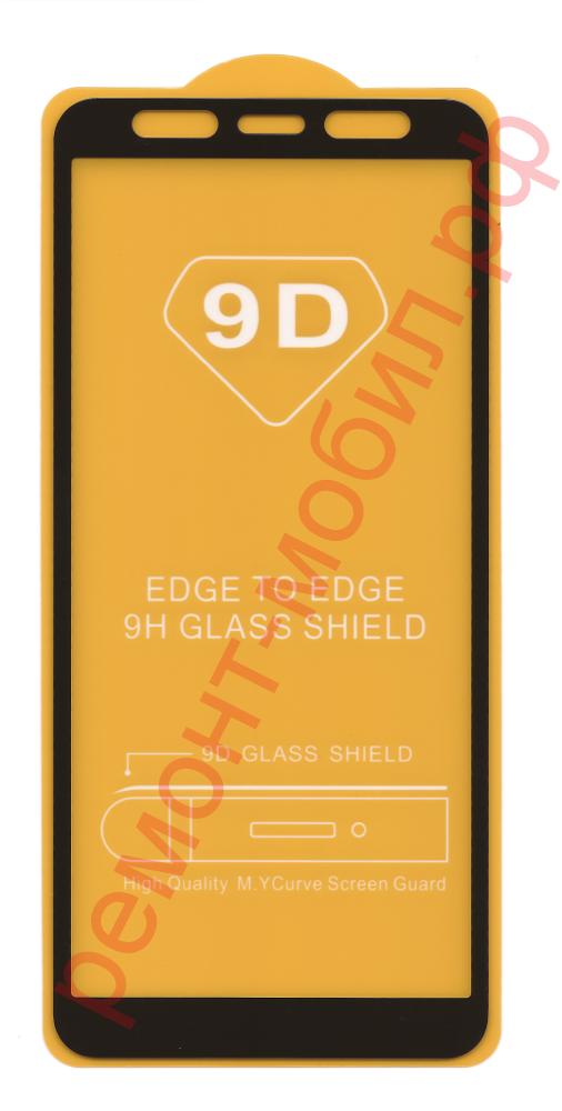 Защитное стекло для Samsung Galaxy J6 Plus ( SM-J610FN )