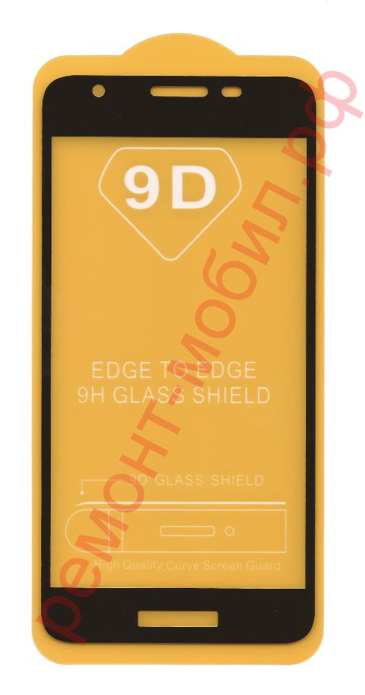 Защитное стекло для Samsung Galaxy A2 Core ( SM-A260F )