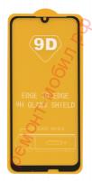 Защитное стекло для Huawei P Smart Plus 2019