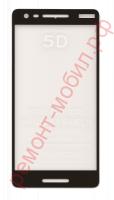 Защитное стекло для Nokia 2.1 ( TA-1080 ) ( TA-1084 ) ( TA-1092 ) ( TA-1093 )